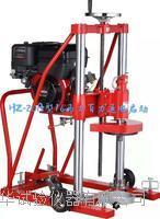 16馬力混凝土鉆孔取芯機(百力通動力)