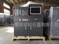 30噸水泥抗折抗壓試驗機 DYE-300型
