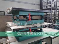 混凝土儀器設備(GB)