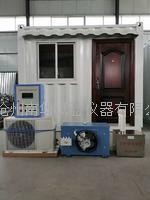 移動集裝箱養護室控制設備
