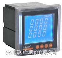 向日葵视频app在线下载三相四線液晶顯示多功能電能表 PZ96L-E4