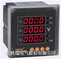 向日葵视频app在线下载三相交流電壓測量儀表 PZ80-AV3