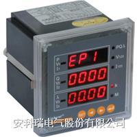 向日葵视频app幸福宝三相諧波測量多功能電能表 PZ80-E4/H