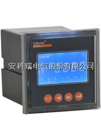 向日葵视频iosesPZ80L-AI單相屏顯交流電流表 PZ80L-AI