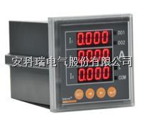 向日葵视频iosesPZ72-AI3/C三相交流通訊電流測量儀表 三相電流表 PZ72-AI3/C