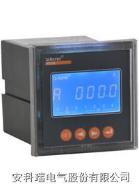 向日葵视频iosesPZ72L-AI/M單相交流電流測量儀表 一路4-20mA輸出 PZ72L-AI/M