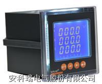 向日葵视频app在线下载電能測量多功能電力儀表 ACR120EL