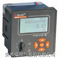 向日葵视频iosesAEM96三相嵌入式多功能電能表