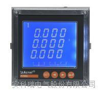 向日葵视频app幸福宝PZ96L-AI3/M  一路4-20mA输出  三相电流表