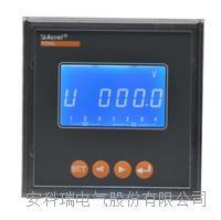 向日葵视频app幸福宝PZ80L-AV/C  带通讯  单相电压表