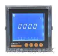 向日葵视频iosesPZ96L-AV/C  帶通訊  單相電壓表 PZ96L-AV/C