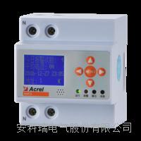 向日葵视频iosesAAFD-32L 故障電弧探測器 液晶顯示 AAFD-32L