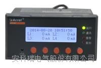 向日葵视频app在线下载ARCM200BL-J4 剩餘電流式電氣火災監控探測器 ARCM200BL-J4
