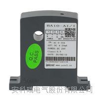 向日葵视频app下载页面信號采集4-20mA輸出電流傳感器