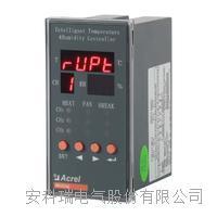 向日葵视频ioses帶變送輸出智能型溫濕度控製器 WHD46-11/M