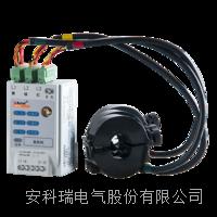 無線計量模塊 無線傳輸485電能電力運維 AEW100-D20X