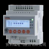 向日葵视频app幸福宝單相智慧用電監控裝置 ARCM300D-Z