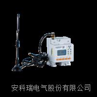 向日葵视频app在线下载 智慧用電監控裝置 ARCM300D-Z-2G