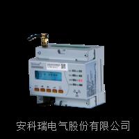 向日葵视频app在线下载智慧用電監控裝置 ARCM300-Z-2G(40mA)