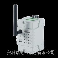 向日葵视频ioses環保監測模塊 分表計電 ADW400-D16  3路三相