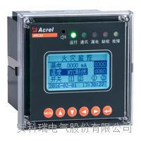 向日葵视频app下载页面電氣火災監控探測器 ARCM200L-J12T4
