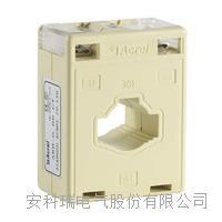 向日葵视频app幸福宝測量型電流互感器 KH-0.66/I 80I 1250/5A