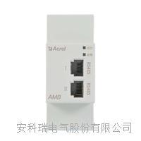 向日葵视频ioses數據中心智能小母線監控插接箱檢測模塊 AMB110-A/W