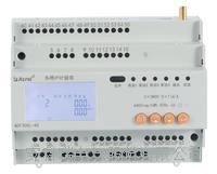 四路三相回路計量表 ADF300L-4S