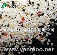 塑膠砂 20-30目40-60目80-100目
