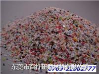 密胺樹脂砂 尿素甲醛樹脂砂