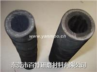 噴砂管 耐磨噴砂管