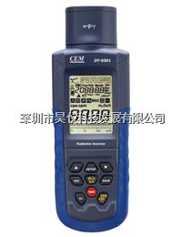 DT-9501新型核輻射檢測儀DT-9501華盛昌cem