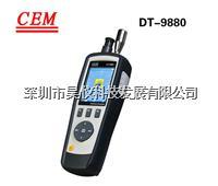 DT-9880/9881 華盛昌CEM 空氣質量檢測儀DT-9880/9881 環境檢測儀CEM