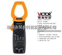 VICTOR6016C 勝利-數字鉗形表-VICTOR6016C?