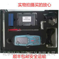 北京TR200表面粗糙度仪
