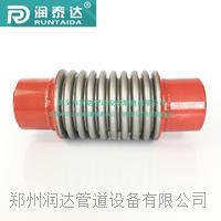 焊接式波紋膨脹節