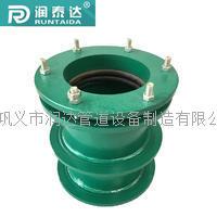 北京柔性防水套管