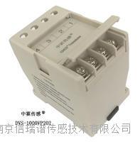 DVS系列直流電壓傳感器 DVS