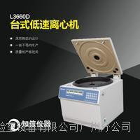 上海知信 L3660D臺式低速離心機