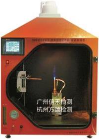 水平垂直燃燒試驗機