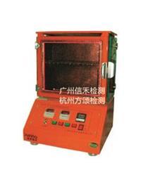 汽车内饰物燃烧试验仪 SH5801A/B