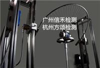 擺管淋雨試驗裝置(IPX3/IPX4)