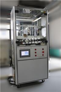 温控器寿命试验装置(突跳式限温保护器耐久性试验机) SH9257A