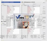 上海Ufit自動粘度測量系統控制軟件