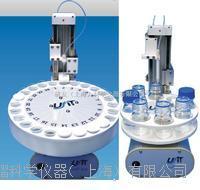 上海SC8自動進樣系統廠家