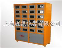 土壤干燥箱 TRX-24
