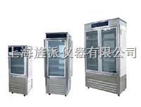 霉菌培養箱 MJX-150