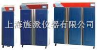 冷光源植物氣候箱 DRX-150