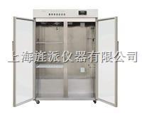 層析冷柜 YC-2