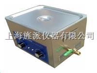 超聲波清洗機 Jipad3-120C